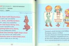 английский для дошколят